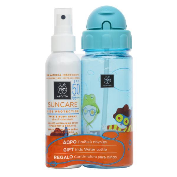 Κορυφαία Ποιότητα Apivita Suncare Παιδικό Αντιηλιακό Spray SPF50 150ml   Δώρο  Παιδικό Παγούρι 315feb18a14